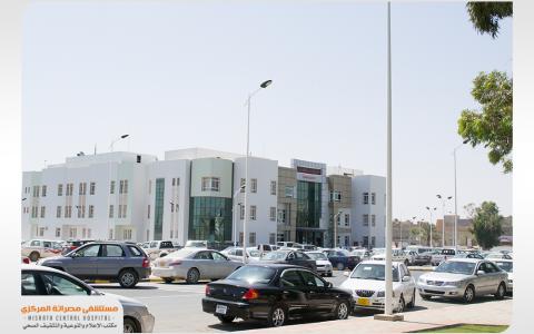 صور من مستشفى مصراتة المركزي
