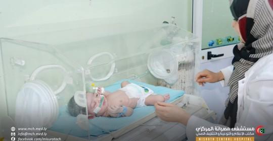 2235 حالة طوارئ استقبلها قسم الأطفال بالمستشفى