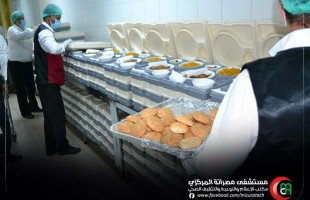 تجهيز وتوزيع وجبات الطعام بالمستشفى