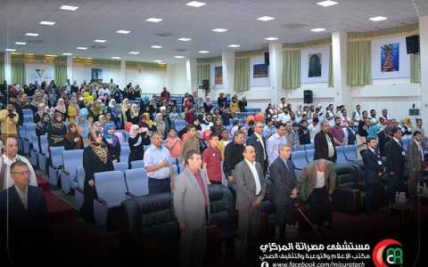 جانب من فعاليات اليوم العالمي للسكري 14 نوفمبر 2015 مصراتة