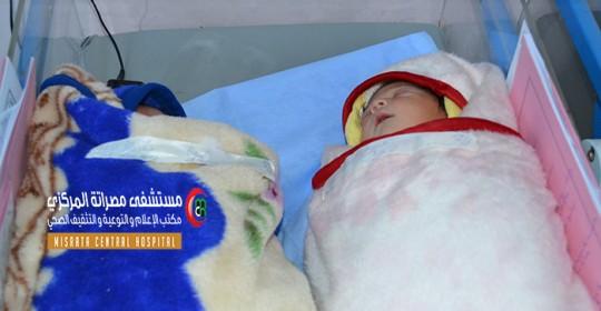 524 حالة ولادة في فبراير