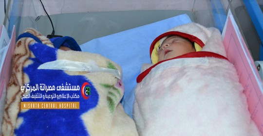 562 حالة ولادة خلال نوفمبر الماضي