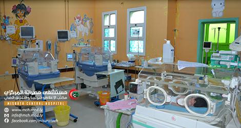 قسم الأطفال بالمستشفى: عمل ومعاناة