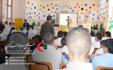 الطب النفسي يزور إحدى مدارس مصراتة