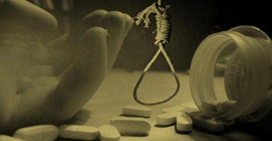 (الصحة النفسية) الانتحَارُ ومحاولةُ الانتحارِِ