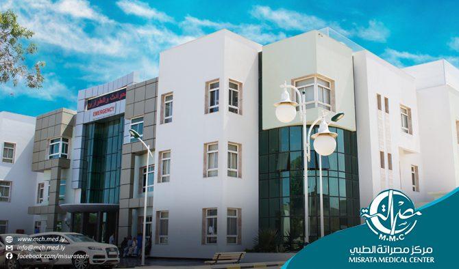مركز مصراتة الطبي : الاحصائية السنوية لعام 2019 حول خدمات المركز